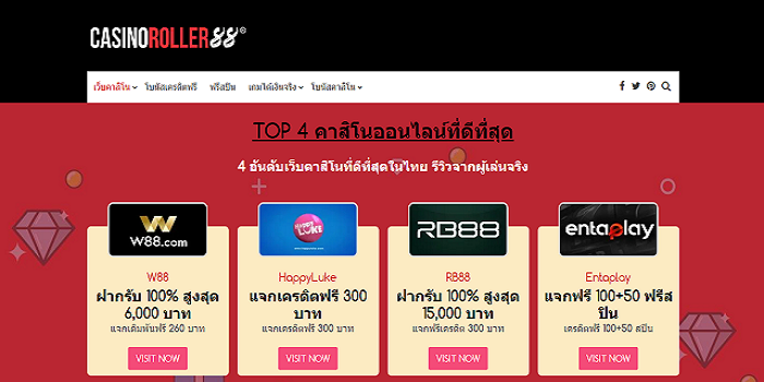 review the best casino online in Thailand